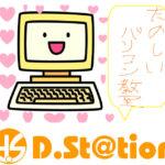 d.s_kugahara